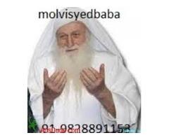 ₴₮ⱤØ₦₲ Love Back【+91-9828891153】Vashikaran Specialist